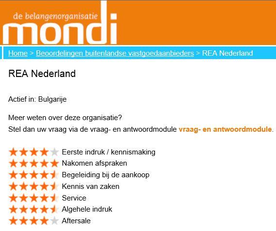 Mondi_beoordeling_2014.JPG